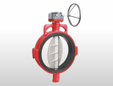 Gear 2 Piece Replaceable Muffler Butterfly Valve